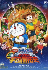 Nonton Movie Doraemon The New Record of Nobita Spaceblazer Sub Indo