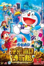 Nonton Movie Doraemon: Nobita's Secret Gadget Museum Sub Indo