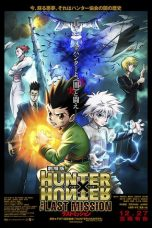 Nonton Movie Hunter x Hunter: The Last Mission (2013) Sub Indo