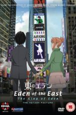 Nonton Movie Eden of the East Movie I: The King of Eden (2009) Sub Indo