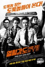 Nonton Movie Two Thumbs Up (2015) Sub Indo