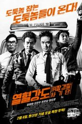 Nonton Online Two Thumbs Up (2015) Sub Indo