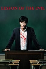 Nonton Movie Lesson of the Evil (2012) Sub Indo