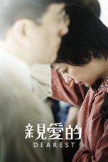 Nonton Movie Dearest (2014) Sub Indo