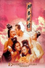 Nonton Movie Erotic Ghost Story (1990) Sub Indo