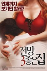 Nonton Online House with a Good View 3 (2016) Sub Indo