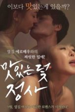 Nonton Movie Tasty Trap – Affair (2015) Sub Indo