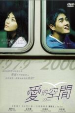 Nonton Movie Ditto (2000) Sub Indo