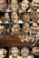 Nonton Movie A Little Pond (2009) Sub Indo