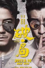 Nonton Movie Peace Breaker (2017) Sub Indo