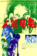 Nonton Online The Enchanting Ghost (1970) Sub Indo
