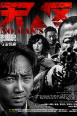 Nonton Movie No Man's Land (2013) Sub Indo