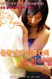 Nonton Movie Hot Spring Affair (2018) Sub Indo