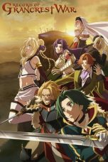 Nonton Movie Record of Grancrest War (2018) Sub Indo