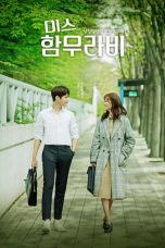 Nonton Movie Ms. Hammurabi (2018) Sub Indo