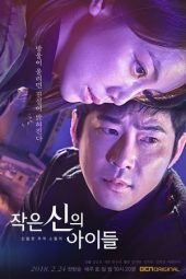Nonton Online Children of A Lesser God (2018) Sub Indo