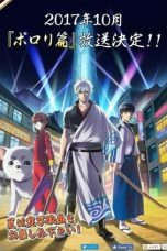 Nonton Movie Gintama.: Shirogane no Tamashii-hen 2 (2018) Sub Indo