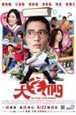 Nonton Movie My Geeky Nerdy Buddies (2018) Sub Indo