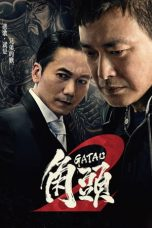 Nonton Movie Gatao 2: Rise of the King (2018) Sub Indo