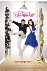 Nonton Movie The Accidental Couple (2009) Sub Indo