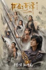 Nonton Movie Legend of the Ancient Sword (2018) Sub Indo