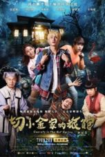 Nonton Movie Secrets in the Hot Spring (2018) Sub Indo