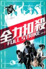 Nonton Movie Full Strike (2015) Sub Indo