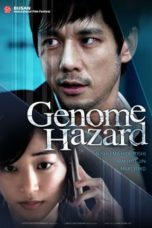 Nonton Movie Genome Hazard (2013) Sub Indo