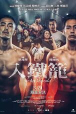 Nonton Online We Are Legends (2019) Sub Indo