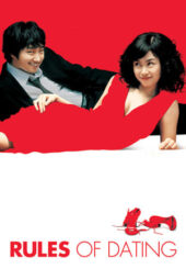 Nonton Online Rules of Dating (2005) Sub Indo