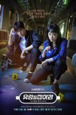 Nonton Online Catch The Ghost (2019) Sub Indo