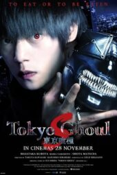 Nonton Online Tokyo Ghoul 'S' (2019) Sub Indo