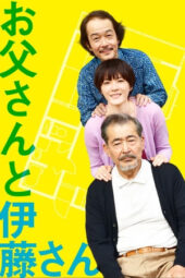 Nonton Online My Dad and Mr. Ito (2016) Sub Indo