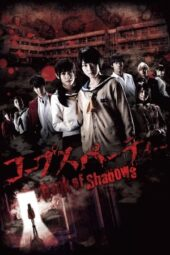 Nonton Online Corpse Party: Book of Shadows (2016) Sub Indo