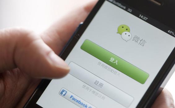 Fakta Para Pengguna Android di China