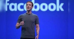 Facebook Kehilangan Jutaan Pengguna
