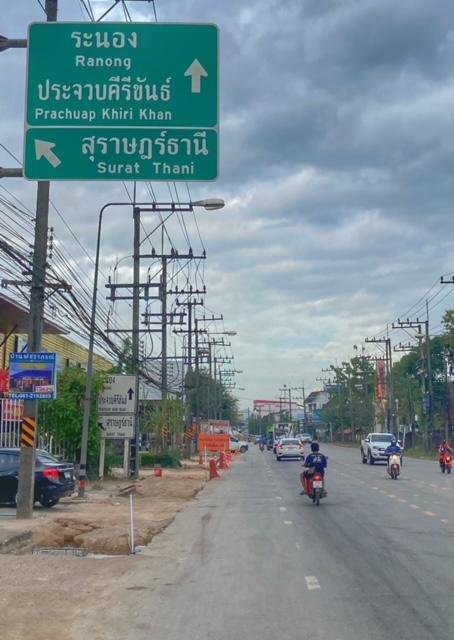 Fahrradtour am Anfang Chumphon Ranong