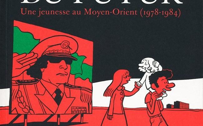 L'arabe du futur, tome 1 : Une jeunesse au Moyen-Orient (1978 – 1984)