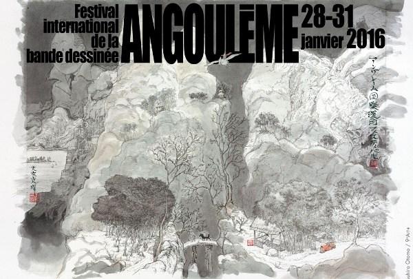 La sélection officielle du Festival BD d'Angoulême 2016 !