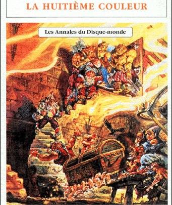 Les Annales du Disque-Monde, tome 1 : La huitième couleur