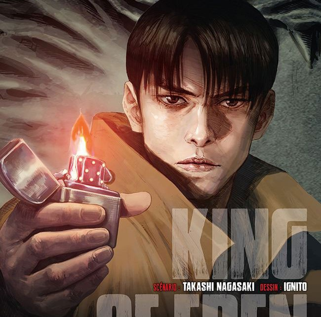 King of Eden, tome 1