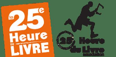 Sélection du prix Imaginaire de la 25e Heure du Livre du Mans 2018