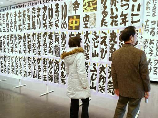 日本語サポートが充実