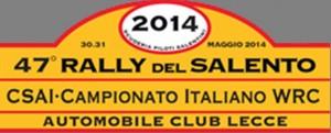 47 Rally del Salento