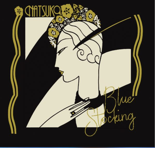 NATSUKO Debut album 『Blue Stocking』