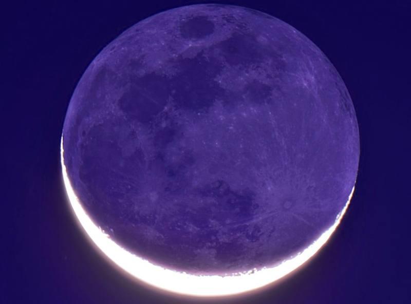 Luna Nueva en virgo 2020