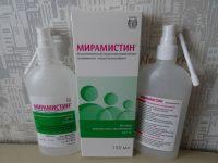 Miramistin kezelés prosztatitis
