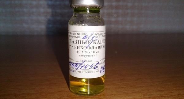 dihidroquercetin látás)