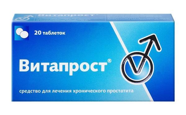 антибактериальные средства простатит лечение