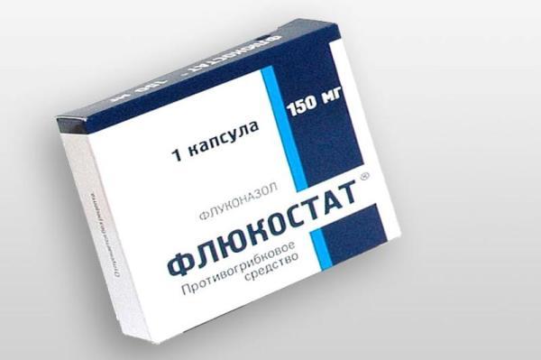 Таблетки от молочницы (для женщин и мужчин) – 12 лучших ...